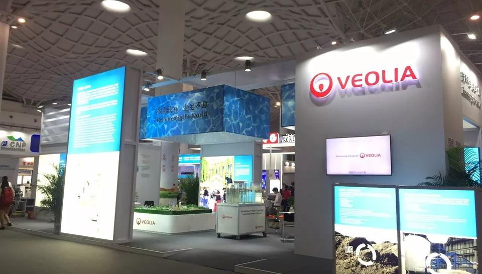 Veolia, 12th International Conference on China Urban Water Development and Expo of Technologies and Facilities, Water